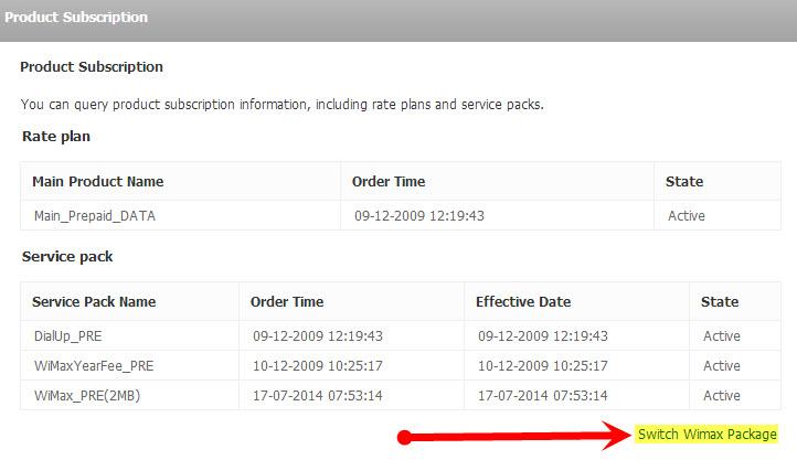 طريقة إلغاء خدمة بكيفك والرجوع إلى الحصة الشهرية  في واي ماكس و دي اس ال 3