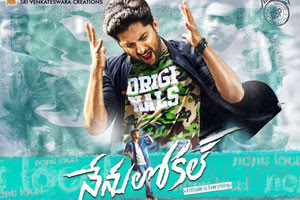 Nenu-Local-Collections-Update-Andhra-Talkies-300x200