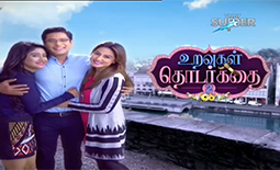 25-09-2017 Uravugal Thodarkathai Season 2 – Vijay Super TV Serial  Episode 41