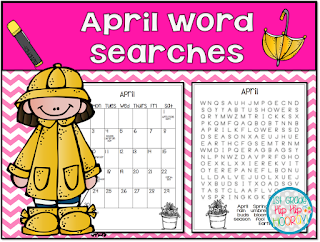 1st Grade Hip Hip Hooray!: April Word Searches   Print and Go!