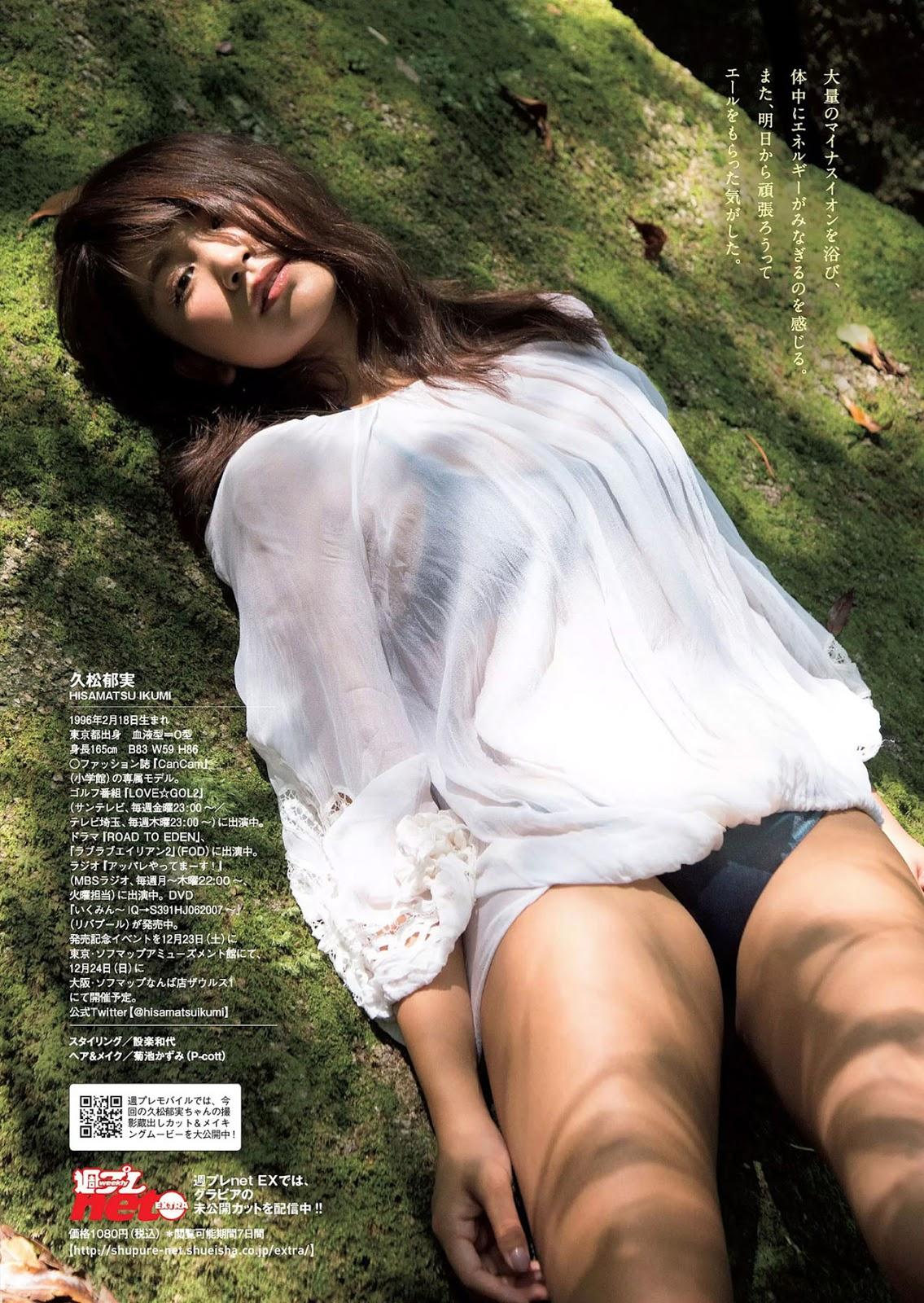Ikumi Hisamatsu 久松郁実, Weekly Playboy 2017 No.52 (週刊プレイボーイ 2017年52号)
