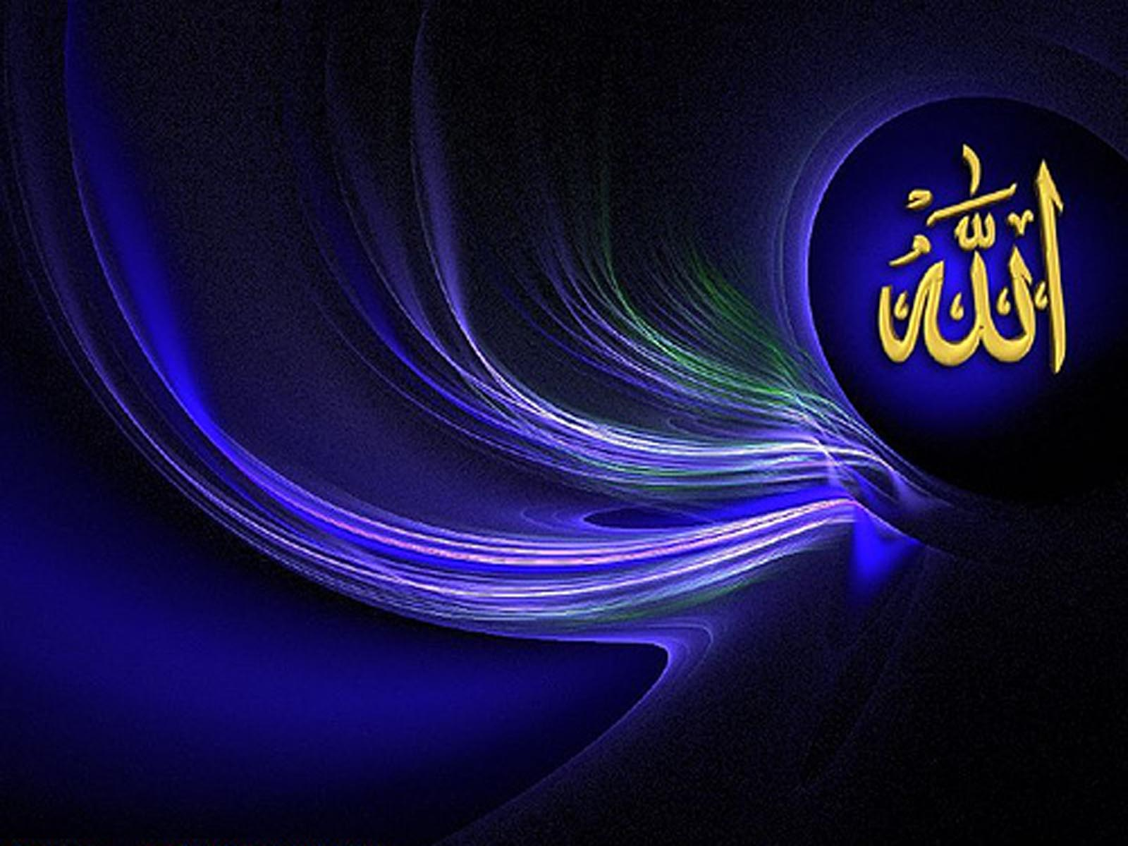 all new pix1: allah's name wallpaper