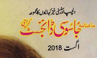 Jasusi Digest August 2018 [Free Download Urdu Digest]