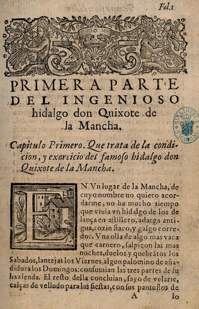 Primera Página del libro Don Quijote: En un lugar de la Mancha