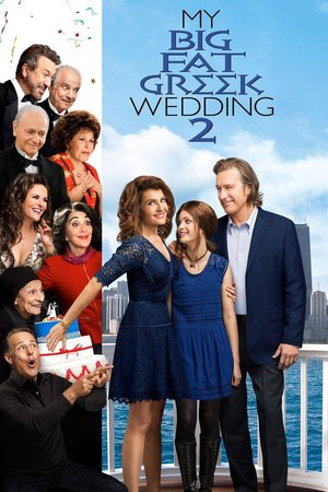 Poster My Big Fat Greek Wedding 2 2016