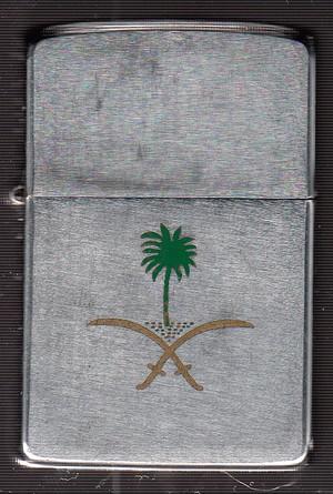 Saudyjskie perypetie Mariusza czyli posąg by się vqrvił
