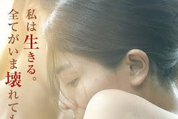 The Lowlife / Saitei / 最低。 (2017) - Japanese Movie