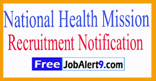 NHM National Health Mission Assam Recruitment Notification 2017 Last Date 17-07-2017