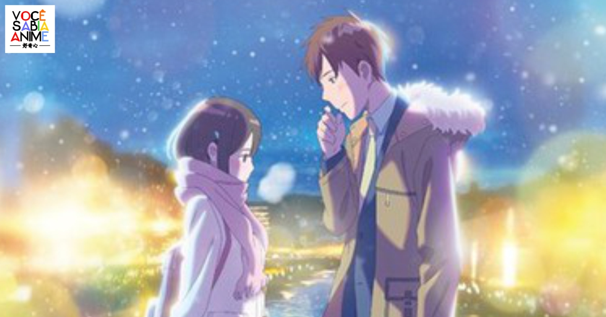 Road to You terá personagens criados por mangaká de Saikano