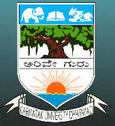 Karnatak University Time Table 2016 KUD Dharwad kud.ac.in UG PG degree distance education DDE regular private exam date download pdf