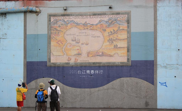 以馬賽克拼貼的壁畫,刻畫著昔日台江內海的模樣。
