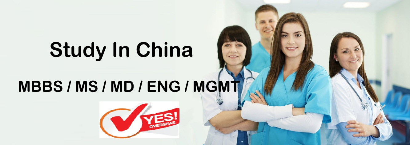 MBBS in China for Indian Students Reviews: MBBS in China for