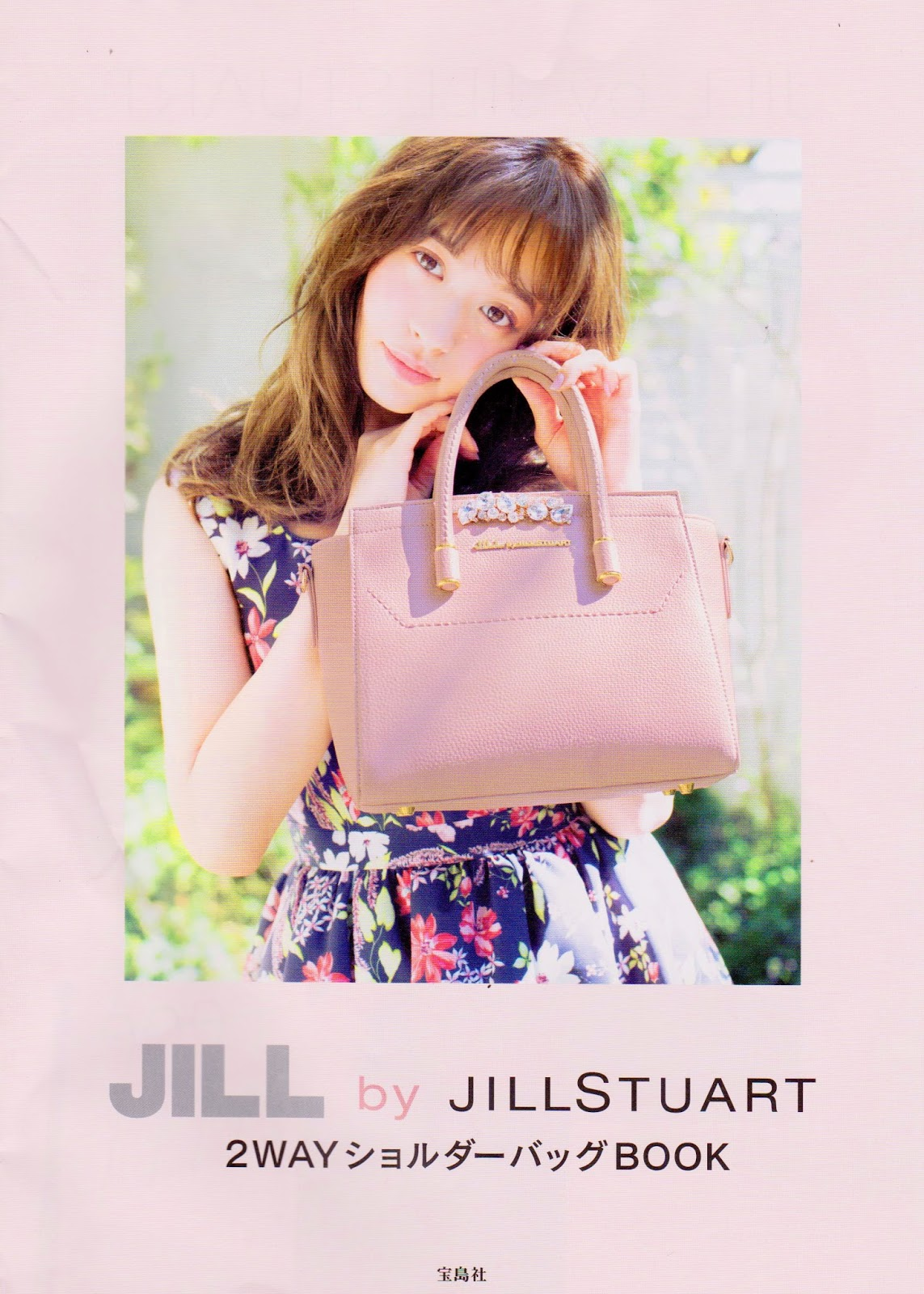 jill stuart 2017 bag mook magazine scans