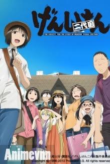 Genshiken Nidaime -  2013 Poster