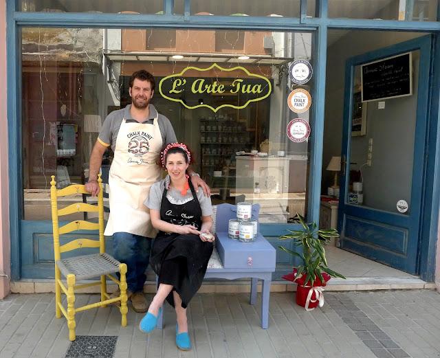 L' Arte Tua: Ανθή Λαμπρινού 1 Annie Sloan Greece
