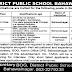 District Public School (DPS) Bahawalnagar Jobs