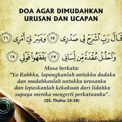 Doa Agar Dipermudahkan Urusan Dan Ucapan