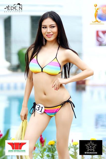 Miss Golden Land Myanmar 2015