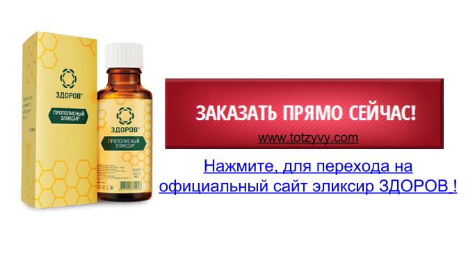 1 таблетка паразитов людей