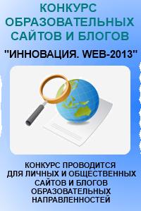 Информация о конкурсе размещена на сайте фонда.