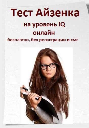 Влияет ли интеллект на жизненный успех и еще много интересных фактов о IQ