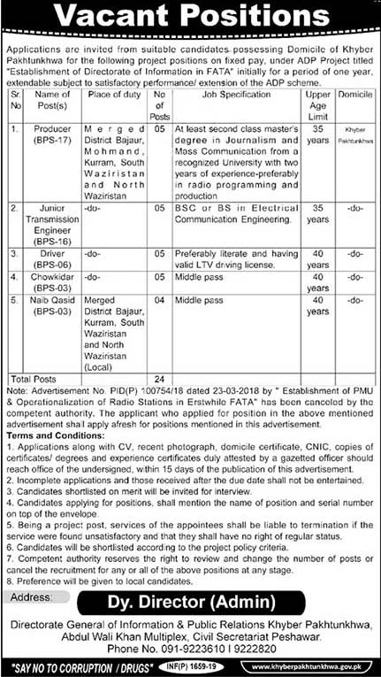 Vacant Position in Information and Public Relations Department 16 Apr 2019
