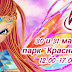¡Winx Club asiste al evento Foodiez y Italian Week Festival! - Winx Club will attend the Foodiez and Italian Week Festival!