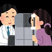 眼科の検査のイラスト(健康診断)