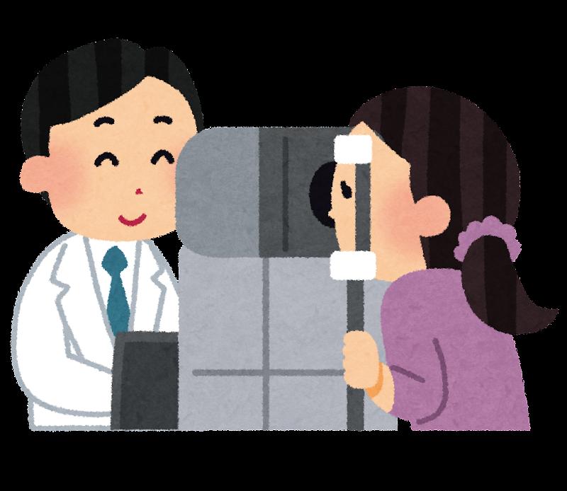 眼科の検査のイラスト(健康診断) | かわいいフリー素材集 いらすとや