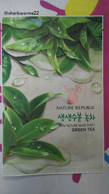 Skin18- Nature Republic- Green Tea Mask Sheet 1