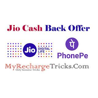 JIO Cash Back Offer