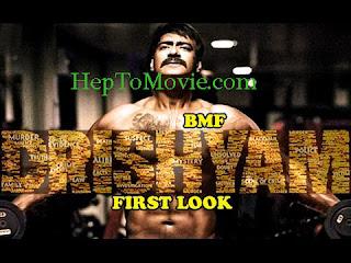Drishyam (2015) Full Movie Free Download HD MKV online 300mb 700mb