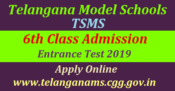 TS Model Schools 6th 7th 8th 9th 10th Class Admission Entrance Exam Notification 2019 Released. Telangaa Model School Society has Released Schedule Dates for 6th Class Admission Submission of Online Application Form at www.telanganams.cgg.gov.in Downloading of Hall Tickets TS Model School 6th Class Entrance Exam Dates Selection Procedure Merit List Results Counselling Schedule Get Details Here. Download Telangana Model Schools 6th Class Admission Entrance Test 2019 Exam Pattern Model Question Papers Hall Tickets Results Selection List at TS Model School Official Web Portal www.telanganams.cgg.gov.in telangana-model-schools-admission-entrance-test-notification-apply-online-application-form-submission-telanganams