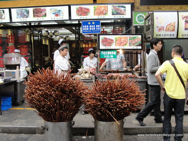 tree brances for kabobs in Muslim Quarter in Xi'an, China