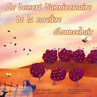 http://www.grand-cerf.com/histoires-en-liberte/le-dessert-danniversaire-de-la-sorci%C3%A8re-bonnechair