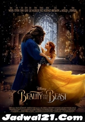 Jadwal BEAUTY AND THE BEAST di Bioskop
