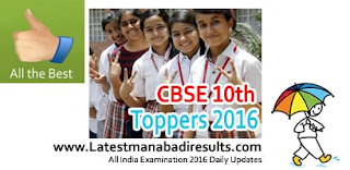 CBSE 10th Toppers 2016,CBSE 10th Toppers 2016 Name wise,CBSE 10th Class State Ranks 2016