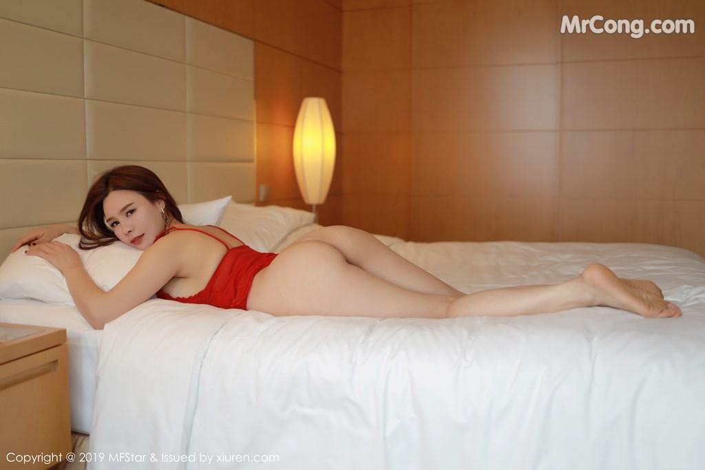 Image MFStar-Vol.185-201712-MrCong.com-033 in post MFStar Vol.185: 胡润曦201712 (41 ảnh)