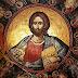 Γέροντας Ευσέβιος: Όταν η ψυχή εννοήσει ότι ο Χριστός είναι το μοναδικό της αγαθό...