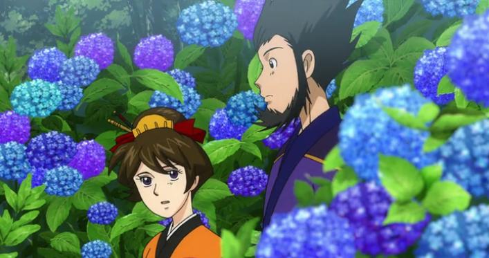 Bakumatsu Gijinden Roman 05