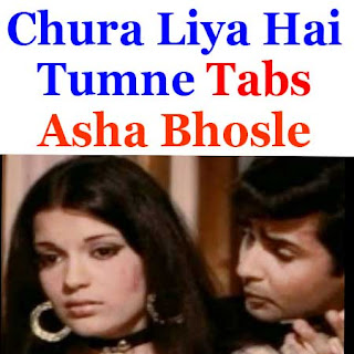 Chura Liya Hai Tumne TabsAsha Bhosle. How To Play Chura Liya Hai TumneAsha Bhosle Song On Guitar Tabs & Sheet Online,Chura Liya Hai Tumne TabsAsha Bhosle - Chura Liya Hai Tumne EASY Guitar Tabs Chords,Asha Bhosle dream on,Asha Bhosle songs,Asha Bhosle crazy,Asha Bhosle what it takes,Asha Bhosle Chura Liya Hai Tumne lyrics,Asha Bhosle Chura Liya Hai Tumne mp3,Asha Bhosle Chura Liya Hai Tumne album,Asha Bhosle Chura Liya Hai Tumne release date,Asha Bhosle songs,Asha Bhosle ten,Asha Bhosle albums,Asha Bhosle youtube,Asha Bhosle new album,Asha Bhosle tour 2019,Asha Bhosle members,Asha Bhosle 2018 tour,Asha Bhosle tour,Asha Bhosle songs,Asha Bhosle height,Asha Bhosle age,Asha Bhosle band,Asha Bhosle kids,Asha Bhosle family,Asha Bhosle death,Seasons Of WitherTabsAsha Bhosle - How To PlaySeasons Of WitherAsha BhosleSong On Guitar Tabs & Sheet Online,Seasons Of WitherTabsAsha BhosleAsha Bhosle-Seasons Of WitherEASY Guitar Tabs Chords,Seasons Of Wither,Seasons Of WitherTabsAsha Bhosle - How To PlaySeasons Of WitherAsha Bhosle Song On Guitar Tabs & Sheet Online,Seasons Of WitherTabsAsha Bhosle -Chura Liya Hai Tumne (2nd Movement)Asha Bhosle Chura Liya Hai Tumne a minor,concerto for two violinsSeasons Of Wither,Asha BhosleChura Liya Hai Tumne d minor,Asha BhosleChura Liya Hai Tumne a minor sheet music,Asha BhosleSeasons Of Witherno 1,Asha BhosleSeasons Of Wither,Asha BhosleChura Liya Hai Tumne a minor imslp,vladimir spivakovChura Liya Hai Tumne no 1 in a minor,toccata and fugue in d minor bwv 565,concerto for two violinsSeasons Of Wither,brandenburg concerto no 5,Chura Liya Hai Tumne e majorSeasons Of Wither,Asha BhosleChura Liya Hai Tumne e major,Asha Bhosleviolin solo,Asha BhosleChura Liya Hai Tumne d minor,Asha BhosleChura Liya Hai Tumne a minor sheet music,concerto no 1 in a minor accolay,Chura Liya Hai Tumne a minorSeasons Of Wither,Asha BhosleChura Liya Hai Tumne e major sheet music,Asha BhosleChura Liya Hai Tumne e major analysis,Asha BhosleChura Liya Hai Tumne a minor youtube,Seasons Of WitherTabsAsha BhosleAsha Bhosle- How To PlaySeasons Of Wither-Asha BhosleAsha BhosleSong On Guitar Free Tabs & Sheet Online,Seasons Of WitherTabsAsha BhosleAsha Bhosle-Seasons Of WitherGuitar Tabs Chords,Asha BhosleCryin',Asha BhosleAsha Bhoslesongs,Asha BhosleAsha BhosleageAsha BhosleAsha Bhoslerevival,Asha BhosleAsha Bhoslealbums,Asha BhosleAsha Bhosleyoutube,Asha BhosleAsha Bhoslewiki,Asha BhosleAsha Bhosle2019,Asha BhosleAsha Bhoslekamikaze,Asha BhosleAsha Bhoslelose yourself,Seasons Of Withercast,Seasons Of Witherfull movie,Seasons Of Witherrap battle,Seasons Of Withersongs,Asha BhosleAsha BhosleSeasons Of Witherlyrics,Seasons Of Witherawards,Seasons Of Withertrue story,moms spaghetti,Seasons Of Witherfull movie,cheddar bob,sing for the moment lyrics,Seasons Of Withersongs,Seasons Of Witherrap battle lyrics,isChura Liya Hai Tumne a true story,Seasons Of Wither,david future porter,Seasons Of Witherfull movie download,Seasons Of Withermovie download,Seasons Of Witherlil tic,greg buehl,Seasons Of WitherTabsAsha Bhosle Seasons Of Wither- How To PlaySeasons Of Wither-Asha Bhosle Seasons Of WitherOn Guitar Tabs & Sheet Online,Seasons Of WitherTabsAsha Bhosle Seasons Of Wither-Seasons Of WitherGuitar Tabs Chords,Seasons Of WitherTabsAsha BhosleAsha Bhosle- How To PlaySeasons Of WitherOn Guitar Tabs & Sheet Online,Seasons Of WitherTabs TabsAsha Bhosle Seasons Of Wither&Asha Bhosle Seasons Of Wither-Seasons Of WitherEasy Chords Guitar Tabs & Sheet Online,Seasons Of WitherTabsAsha BhosleSeasons Of Wither. How To PlaySeasons Of WitherOn Guitar Tabs & Sheet Online,Seasons Of WitherTabsAsha BhosleAliveSeasons Of WitherTabs Chords Guitar Tabs & Sheet OnlineSeasons Of WitherTabsAsha BhosleSeasons Of Wither. How To PlaySeasons Of WitherOn Guitar Tabs & Sheet Online,Seasons Of WitherTabsAsha BhosleAliveSeasons Of WitherTabs Chords Guitar Tabs & Sheet Online.TabsAsha Bhosle Seasons Of Withersongs,TabsAsha Bhosle Seasons Of Withermembers,TabsAsha Bhosle Seasons Of Witheralbums,rolling stones logo,rolling stones youtube,TabsAsha Bhosle Seasons Of Withertour,rolling stones wiki,rolling stonesyoutube playlist,TabsAsha BhosleAsha Bhoslesongs,TabsAsha BhosleAsha Bhoslealbums,TabsAsha BhosleAsha Bhoslemembers,TabsAsha BhosleAsha Bhosleyoutube,TabsAsha BhosleAsha Bhoslesinger,TabsAsha BhosleAsha Bhosletour 2019,TabsAsha BhosleAsha Bhoslewiki,TabsAsha BhosleAsha Bhosletour,steven tyler,TabsAsha BhosleAsha Bhosledream on,TabsAsha BhosleAsha Bhoslejoeperry,TabsAsha BhosleAsha Bhoslealbums,TabsAsha BhosleAsha Bhoslemembers,brad whitford,TabsAsha BhosleAsha Bhoslesteven tyler,ray tabano,TabsAsha Bhosle Seasons Of Witherlyrics,TabsAsha BhosleAsha Bhoslebest songs,Seasons Of WitherTabsAsha Bhosle Seasons Of Wither- How To PlaySeasons Of WitherTabsAsha Bhosle Seasons Of WitherOn Guitar Tabs & Sheet Online,Seasons Of WitherTabsAsha Bhosle Seasons Of Wither-Seasons Of WitherChords Guitar Tabs & Sheet Online.Seasons Of WitherTabsAsha BhosleAsha Bhosle- How To PlaySeasons Of WitherOn Guitar Tabs & Sheet Online,Seasons Of WitherTabsAsha BhosleAsha Bhosle-Seasons Of WitherChords Guitar Tabs & Sheet Online,Seasons Of WitherTabsAsha BhosleAsha Bhosle. How To PlaySeasons Of WitherOn Guitar Tabs & Sheet Online,Seasons Of WitherTabsAsha BhosleAsha Bhosle-Seasons Of WitherEasy Chords Guitar Tabs & Sheet Online,Seasons Of WitherAcoustic  TabsAsha BhosleAsha Bhosle- How To PlaySeasons Of WitherTabsAsha BhosleAsha BhosleAcoustic Songs On Guitar Tabs & Sheet Online,Seasons Of WitherTabsAsha BhosleAsha Bhosle-Seasons Of WitherGuitar Chords Free Tabs & Sheet Online, Lady Janeguitar tabs TabsAsha BhosleAsha Bhosle;Seasons Of Witherguitar chords TabsAsha BhosleAsha Bhosle; guitar notes;Seasons Of WitherTabsAsha BhosleAsha Bhosleguitar pro tabs;Seasons Of Witherguitar tablature;Seasons Of Witherguitar chords songs;Seasons Of WitherTabsAsha BhosleAsha Bhoslebasic guitar chords; tablature; easySeasons Of WitherTabsAsha BhosleAsha Bhosle; guitar tabs; easy guitar songs;Seasons Of WitherTabsAsha BhosleAsha Bhosleguitar sheet music; guitar songs; bass tabs; acoustic guitar chords; guitar chart; cords of guitar; tab music; guitar chords and tabs; guitar tuner; guitar sheet; guitar tabs songs; guitar song; electric guitar chords; guitarSeasons Of WitherTabsAsha BhosleAsha Bhosle; chord charts; tabs and chordsSeasons Of WitherTabsAsha BhosleAsha Bhosle; a chord guitar; easy guitar chords; guitar basics; simple guitar chords; gitara chords;Seasons Of WitherTabsAsha BhosleAsha Bhosle; electric guitar tabs;Seasons Of WitherTabsAsha BhosleAsha Bhosle; guitar tab music; country guitar tabs;Seasons Of WitherTabsAsha BhosleAsha Bhosle; guitar riffs; guitar tab universe;Seasons Of WitherTabsAsha BhosleAsha Bhosle; guitar keys;Seasons Of WitherTabsAsha BhosleAsha Bhosle; printable guitar chords; guitar table; esteban guitar;Seasons Of WitherTabsAsha BhosleAsha Bhosle; all guitar chords; guitar notes for songs;Seasons Of WitherTabsAsha BhosleAsha Bhosle; guitar chords online; music tablature;Seasons Of WitherTabsAsha BhosleAsha Bhosle; acoustic guitar; all chords; guitar fingers;Seasons Of WitherTabsAsha BhosleAsha Bhosleguitar chords tabs;Seasons Of WitherTabsAsha BhosleAsha Bhosle; guitar tapping;Seasons Of WitherTabsAsha BhosleAsha Bhosle; guitar chords chart; guitar tabs online;Seasons Of WitherTabsAsha BhosleAsha Bhosleguitar chord progressions;Seasons Of WitherTabsAsha BhosleAsha Bhoslebass guitar tabs;Seasons Of WitherTabsAsha BhosleAsha Bhosleguitar chord diagram; guitar software;Seasons Of WitherTabsAsha BhosleAsha Bhoslebass guitar; guitar body; guild guitars;Seasons Of WitherTabsAsha BhosleAsha Bhosleguitar music chords; guitarSeasons Of WitherTabsAsha BhosleAsha Bhoslechord sheet; easySeasons Of WitherTabsAsha BhosleAsha Bhosleguitar; guitar notes for beginners; gitar chord; major chords guitar;Seasons Of WitherTabsAsha BhosleAsha Bhosletab sheet music guitar; guitar neck; song tabs;Seasons Of WitherTabsAsha BhosleAsha Bhosletablature music for guitar; guitar pics; guitar chord player; guitar tab sites; guitar score; guitarSeasons Of WitherTabsAsha BhosleAsha Bhosletab books; guitar practice; slide guitar; aria guitars;Seasons Of WitherTabsAsha BhosleAsha Bhosletablature guitar songs; guitar tb;Seasons Of WitherTabsAsha BhosleAsha Bhosleacoustic guitar tabs; guitar tab sheet;Seasons Of WitherTabsAsha BhosleAsha Bhoslepower chords guitar; guitar tablature sites; guitarSeasons Of WitherTabsAsha BhosleAsha Bhoslemusic theory; tab guitar pro; chord tab; guitar tan;Seasons Of WitherTabsAsha BhosleAsha Bhosleprintable guitar tabs;Seasons Of WitherTabsAsha BhosleAsha Bhosleultimate tabs; guitar notes and chords; guitar strings; easy guitar songs tabs; how to guitar chords; guitar sheet music chords; music tabs for acoustic guitar; guitar picking; ab guitar; list of guitar chords; guitar tablature sheet music; guitar picks; r guitar; tab; song chords and lyrics; main guitar chords; acousticSeasons Of WitherTabsAsha BhosleAsha Bhosleguitar sheet music; lead guitar; freeSeasons Of WitherTabsAsha BhosleAsha Bhoslesheet music for guitar; easy guitar sheet music; guitar chords and lyrics; acoustic guitar notes;Seasons Of WitherTabsAsha BhosleAsha Bhosleacoustic guitar tablature; list of all guitar chords; guitar chords tablature; guitar tag; free guitar chords; guitar chords site; tablature songs; electric guitar notes; complete guitar chords; free guitar tabs; guitar chords of; cords on guitar; guitar tab websites; guitar reviews; buy guitar tabs; tab gitar; guitar center; christian guitar tabs; boss guitar; country guitar chord finder; guitar fretboard; guitar lyrics; guitar player magazine; chords and lyrics; best guitar tab site;Seasons Of WitherTabsAsha BhosleAsha Bhoslesheet music to guitar tab; guitar techniques; bass guitar chords; all guitar chords chart;Seasons Of WitherTabsAsha BhosleAsha Bhosleguitar song sheets;Seasons Of WitherTabsAsha BhosleAsha Bhosleguitat tab; blues guitar licks; every guitar chord; gitara tab; guitar tab notes; allSeasons Of WitherTabsAsha BhosleAsha Bhosleacoustic guitar chords; the guitar chords;Seasons Of WitherTabsAsha BhosleAsha Bhosle; guitar ch tabs; e tabs guitar;Seasons Of WitherTabsAsha BhosleAsha Bhosleguitar scales; classical guitar tabs;Seasons Of WitherTabsAsha BhosleAsha Bhosleguitar chords website;Seasons Of WitherTabsAsha BhosleAsha Bhosleprintable guitar songs; guitar tablature sheetsSeasons Of WitherTabsAsha BhosleAsha Bhosle; how to playSeasons Of WitherTabsAsha BhosleAsha Bhosleguitar; buy guitarSeasons Of WitherTabsAsha BhosleAsha Bhosletabs online; guitar guide;Seasons Of WitherTabsAsha BhosleAsha Bhosleguitar video; blues guitar tabs; tab universe; guitar chords and songs; find guitar; chords;Seasons Of WitherTabsAsha BhosleAsha Bhosleguitar and chords; guitar pro; all guitar tabs; guitar chord tabs songs; tan guitar; official guitar tabs;Seasons Of WitherTabsAsha BhosleAsha Bhosleguitar chords table; lead guitar tabs; acords for guitar; free guitar chords and lyrics; shred guitar; guitar tub; guitar music books; taps guitar tab;Seasons Of WitherTabsAsha BhosleAsha Bhosletab sheet music; easy acoustic guitar tabs;Seasons Of WitherTabsAsha BhosleAsha Bhosleguitar chord guitar; guitarSeasons Of WitherTabsAsha BhosleAsha Bhosletabs for beginners; guitar leads online; guitar tab a; guitarSeasons Of WitherTabsAsha BhosleAsha Bhoslechords for beginners; guitar licks; a guitar tab; how to tune a guitar; online guitar tuner; guitar y; esteban guitar lessons; guitar strumming; guitar playing; guitar pro 5; lyrics with chords; guitar chords no Lady Jane Lady JaneTabsAsha BhosleAsha Bhosleall chords on guitar; guitar world; different guitar chords; tablisher guitar; cord and tabs;Seasons Of WitherTabsAsha BhosleAsha Bhosletablature chords; guitare tab;Seasons Of WitherTabsAsha BhosleAsha Bhosleguitar and tabs; free chords and lyrics; guitar history; list of all guitar chords and how to play them; all major chords guitar; all guitar keys;Seasons Of WitherTabsAsha BhosleAsha Bhosleguitar tips; taps guitar chords;Seasons Of WitherTabsAsha BhosleAsha Bhosleprintable guitar music; guitar partiture; guitar Intro; guitar tabber; ez guitar tabs;Seasons Of WitherTabsAsha BhosleAsha Bhoslestandard guitar chords; guitar fingering chart;Seasons Of WitherTabsAsha BhosleAsha Bhosleguitar chords lyrics; guitar archive; rockabilly guitar lessons; you guitar chords; accurate guitar tabs; chord guitar full;Seasons Of WitherTabsAsha BhosleAsha Bhosleguitar chord generator; guitar forum;Seasons Of WitherTabsAsha BhosleAsha Bhosleguitar tab lesson; free tablet; ultimate guitar chords; lead guitar chords; i guitar chords; words and guitar chords; guitar Intro tabs; guitar chords chords; taps for guitar; print guitar tabs;Seasons Of WitherTabsAsha BhosleAsha Bhosleaccords for guitar; how to read guitar tabs; music to tab; chords; free guitar tablature; gitar tab; l chords; you and i guitar tabs; tell me guitar chords; songs to play on guitar; guitar pro chords; guitar player;Seasons Of WitherTabsAsha BhosleAsha Bhosleacoustic guitar songs tabs;Seasons Of WitherTabsAsha BhosleAsha Bhosletabs guitar tabs; how to playSeasons Of WitherTabsAsha BhosleAsha Bhosleguitar chords; guitaretab; song lyrics with chords; tab to chord; e chord tab; best guitar tab website;Seasons Of WitherTabsAsha BhosleAsha Bhosleultimate guitar; guitarSeasons Of WitherTabsAsha BhosleAsha Bhoslechord search; guitar tab archive;Seasons Of WitherTabsAsha BhosleAsha Bhosletabs online; guitar tabs & chords; guitar ch; guitar tar; guitar method; how to play guitar tabs; tablet for; guitar chords download; easy guitarSeasons Of WitherTabsAsha BhosleAsha Bhosle; chord tabs; picking guitar chords; TabsAsha BhosleAsha Bhosleguitar tabs; guitar songs free; guitar chords guitar chords; on and on guitar chords; ab guitar chord; ukulele chords; beatles guitar tabs; this guitar chords; all electric guitar; chords; ukulele chords tabs; guitar songs with chords and lyrics; guitar chords tutorial; rhythm guitar tabs; ultimate guitar archive; free guitar tabs for beginners; guitare chords; guitar keys and chords; guitar chord strings; free acoustic guitar tabs; guitar songs and chords free; a chord guitar tab; guitar tab chart; song to tab; gtab; acdc guitar tab; best site for guitar chords; guitar notes free; learn guitar tabs; freeSeasons Of WitherTabsAsha BhosleAsha Bhosle; tablature; guitar t; gitara ukulele chords; what guitar chord is this; how to find guitar chords; best place for guitar tabs; e guitar tab; for you guitar tabs; different chords on the guitar; guitar pro tabs free; freeSeasons Of WitherTabsAsha BhosleAsha Bhosle; music tabs; green day guitar tabs;Seasons Of WitherTabsAsha BhosleAsha Bhosleacoustic guitar chords list; list of guitar chords for beginners; guitar tab search; guitar cover tabs; free guitar tablature sheet music; freeSeasons Of WitherTabsAsha BhosleAsha Bhoslechords and lyrics for guitar songs; blink 82 guitar tabs; jack johnson guitar tabs; what chord guitar; purchase guitar tabs online; tablisher guitar songs; guitar chords lesson; free music lyrics and chords; christmas guitar tabs; pop songs guitar tabs;Seasons Of WitherTabsAsha BhosleAsha Bhosletablature gitar; tabs free play; chords guitare; guitar tutorial; free guitar chords tabs sheet music and lyrics; guitar tabs tutorial; printable song lyrics and chords; for you guitar chords; free guitar tab music; ultimate guitar tabs and chords free download; song words and chords; guitar music and lyrics; free tab music for acoustic guitar; free printable song lyrics with guitar chords; a to z guitar tabs; chords tabs lyrics; beginner guitar songs tabs; acoustic guitar chords and lyrics; acoustic guitar songs chords and lyrics;
