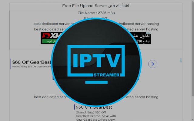 موقع رائع سيعطيك سيرفر IPTV بريميوم ومتجدد يومياً بدون تقطيع وبدون تسجيل