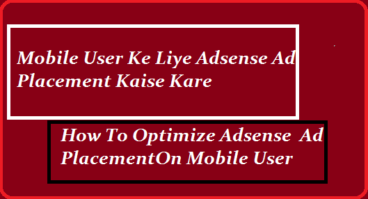 Adsense-Ads-Placement-Kaise-Kare