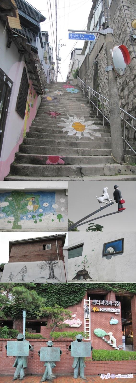 [遊記] 20130802-11 韓國首爾追星之旅.戰利品 @ 紫熊部屋 :: 痞客邦