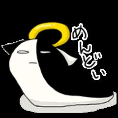 ushisan Sticker
