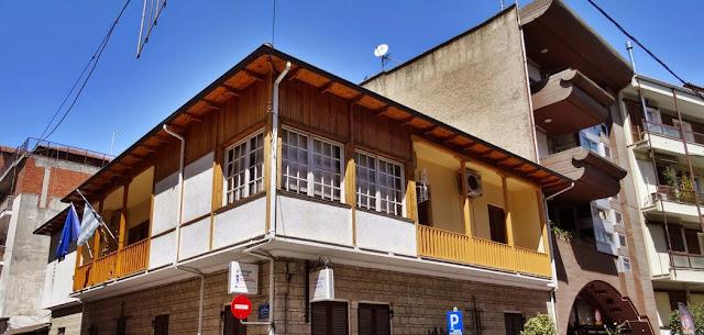 Γιάννενα: Στις 2 και 3 Δεκεμβρίου,οι εκλογές στο Επιμελητήριο Ιωαννίνων