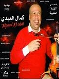 Kamal El Abdi-Ana Li Dert Lik Chan 2018