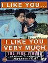 I Like You, I Like You Very Much