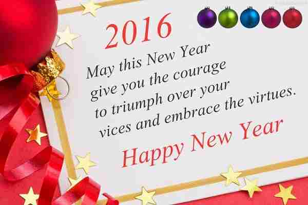 Best-Happy-New-Year-2017-Quotes