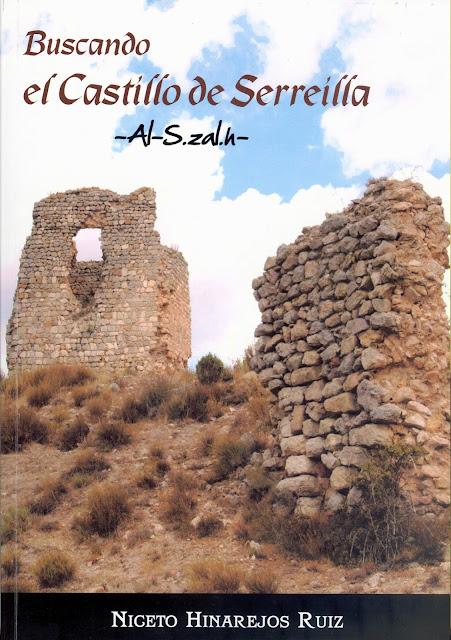 portada-libro-castillo-serreilla-cuenca